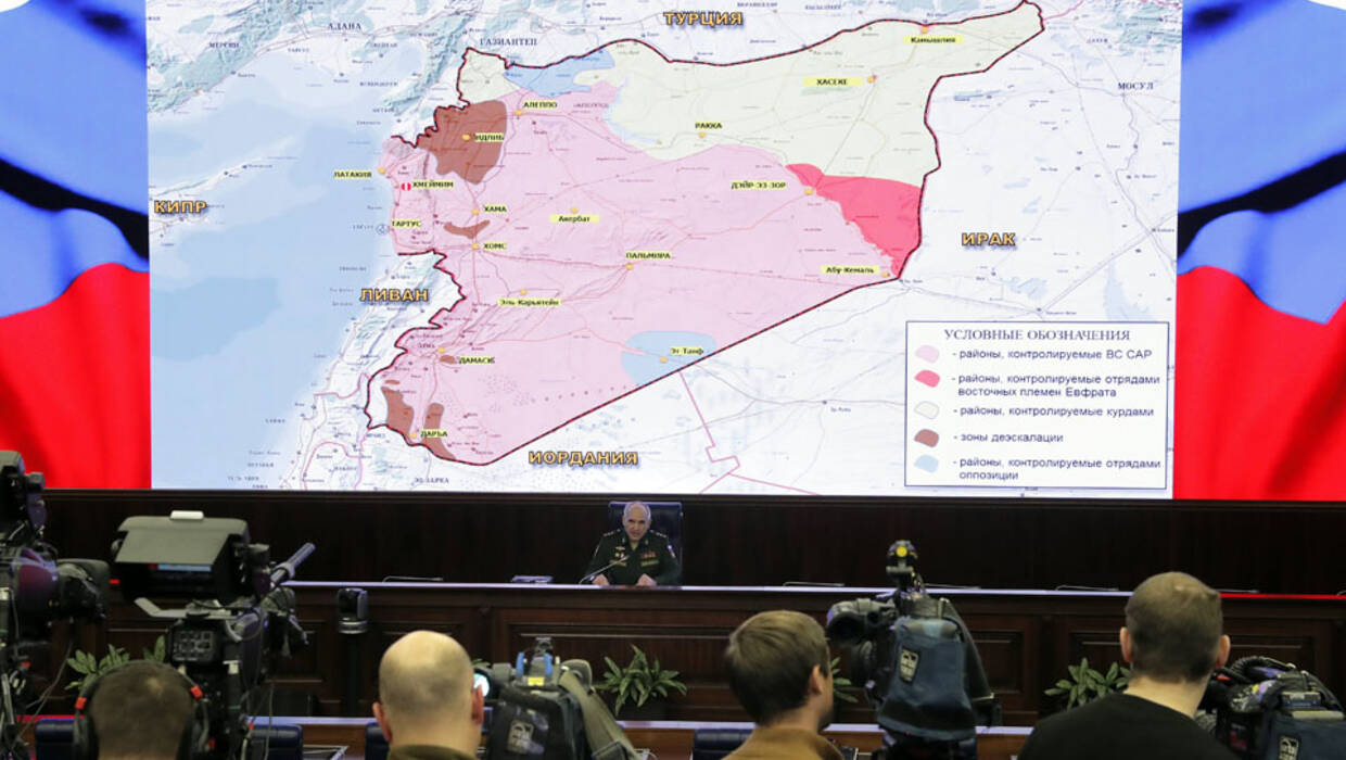 Chief of the Main Operational Directorate of the General Staff of the Russian Armed Forces Colonel General Sergei Rudskoy (C) holds a media briefing on the fight against terrorism in Syria at the Russian National Defence Control Center in Moscow, Russia, 07 December 2017. Sergei Rudskoy announced full elimination of the so-called Islamic State (IS, ISIS or ISIL) terrorist forces in Syria.  Fot. PAP/EPA/SERGEI ILNITSKY